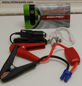battery_jump_start_victory_motorcycle_parts 007